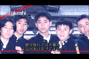 photo_yoko